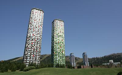 星野リゾート・トマム ザ・タワー