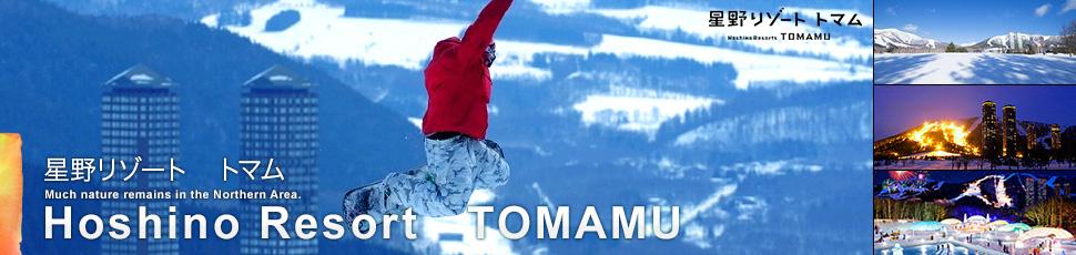 imghd-area_tomamu_new